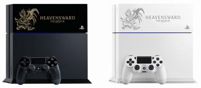 PlayStation4 × FINAL FANTASY XIV HEAVENSWARD EDITION