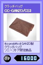/CC-GANZO/CS3