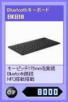 BKB10