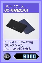 CC-GANZO/CS4