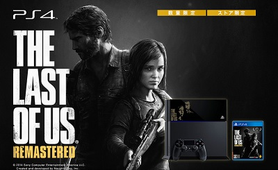 The Last of Us Remastered Limited Edition