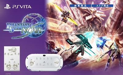 ファンタシースター ノヴァ Limited Edition