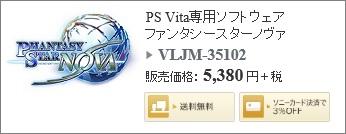 VLJM-35102